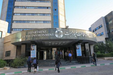 وظایف سازمان محیط زیست در قانون هوای پاک